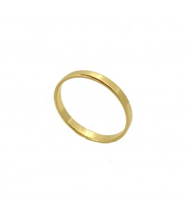 Desiree Ring Gelbgold